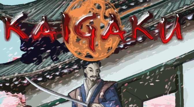 First Look: Kaigaku by Jacob Ross